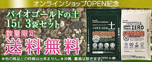 open_takuto_tuchi1_blog.jpg